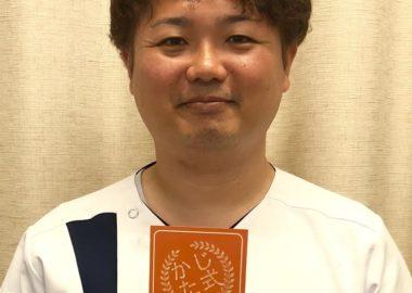 長谷川喜教先生(柔道整復師)